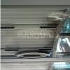 Aparat de bronzat SH orizontal, Megasun 6800 Kir Royal